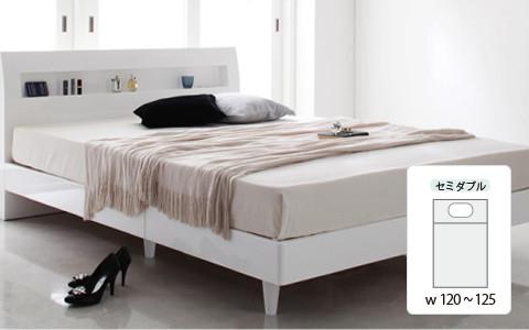 セミダブル 鏡面光沢仕上げ 棚・コンセント付きモダンデザインすのこベッド【Degrace】ディ・グレース
