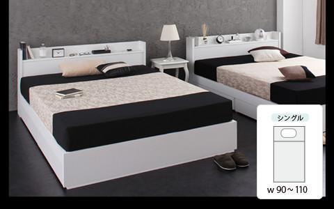 シングル 棚・コンセント付き収納ベッド 【VEGA】 ヴェガ