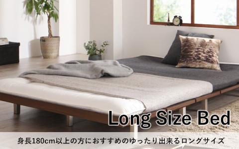 ウォルナットブラウン デザインボードベッドロング 【Girafy】 ジラフィ