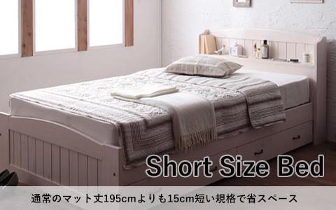 ショート丈 天然木カントリー調コンセント付き収納ベッド【Reine】レーヌ