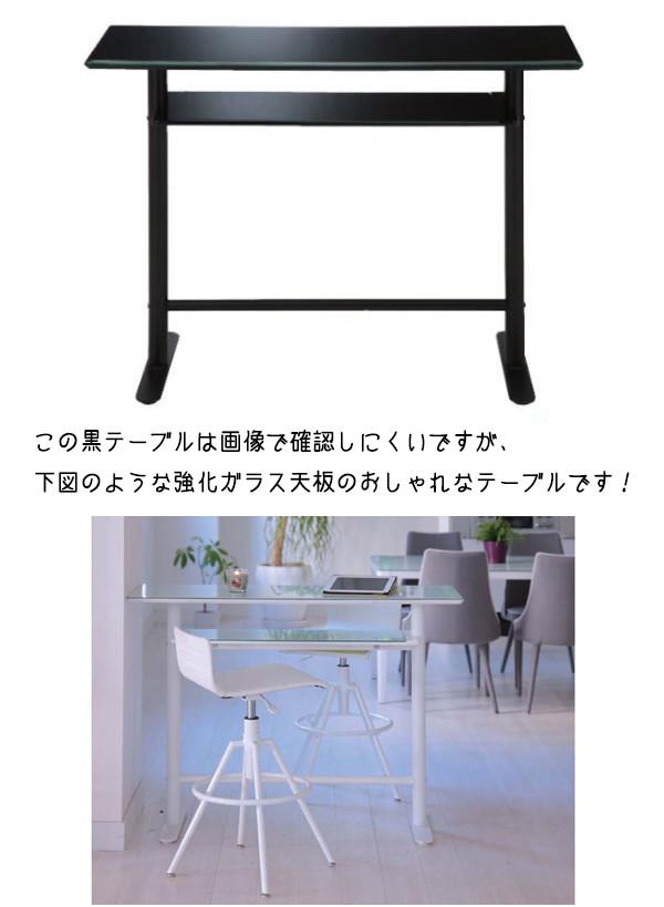 ブラックカラーのカウンターテーブル1